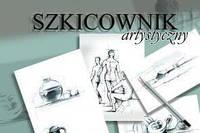 Альбом для рисования эскизов 100г А4 Kreska