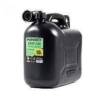 Каністра для палива Winso 10л