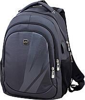 Рюкзак шкільний з USB підлітковий чоловічий Winner One 405-2, фото 2
