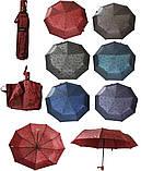 Зонт женский автомат Жаккард Антиветер на 9 спиц. В расцветках, фото 2