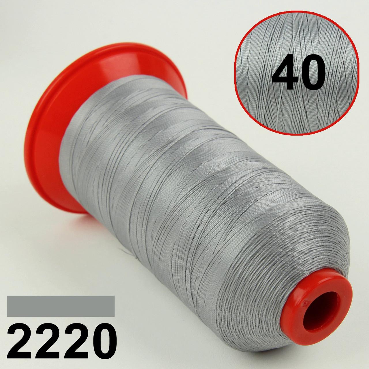 Нить POLYART(ПОЛИАРТ) N40 цвет 2220 светло-серый, для пошив чехлов на автомобильные сидения и руль, 3000м