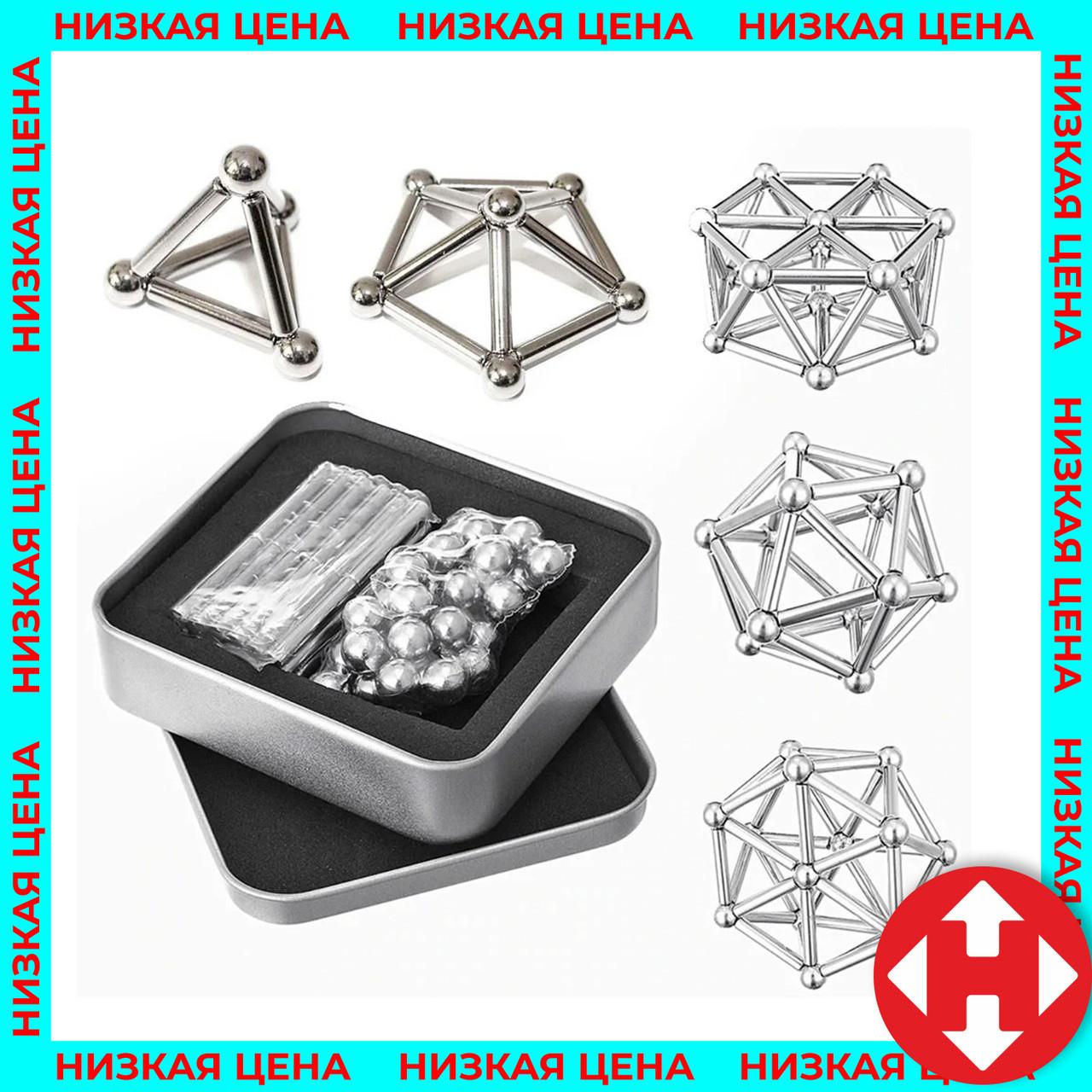 Магнитный конструктор Neo (36 палочек, 27 шариков) металлик, головоломка неокуб (магнитные шарики)