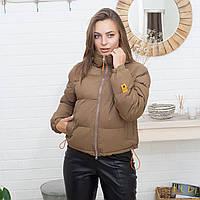 Коротка жіноча куртка кольору капучино Fashion (9235) без капюшона з яскравою помаранчевою підкладкою L