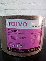 То - Микс минеральный блок соль лизунец для коров, коз, овец 5 кг