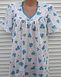 Ночная рубашка с коротким рукавом 56 размер Голубые букеты, фото 4