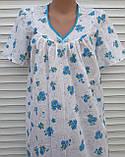 Ночная рубашка с коротким рукавом 56 размер Голубые букеты, фото 5