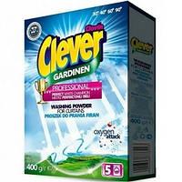 Порошок для прання гардин та білих речей Clever Gardinen Professional 400 г, фото 1