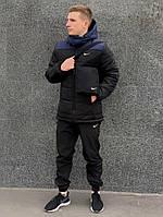 Чоловічий Зимовий комплект куртка Nike синьо-чорна + штани утеплені. Барсетка і рукавички в подарунок! (репліка)