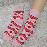 """Носки ШЕРСТЬ женские. 36-40 р-р.""""Kardesler"""" Женские теплые зимние носки , утепленные носки, фото 3"""