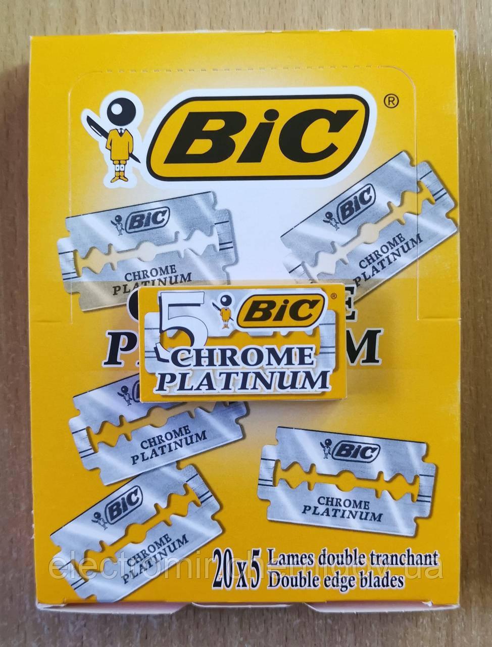Лезвия для станка BIC (5 штук в упаковке)