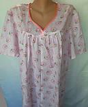 Ночная рубашка с коротким рукавом 58 размер Ромашки, фото 10