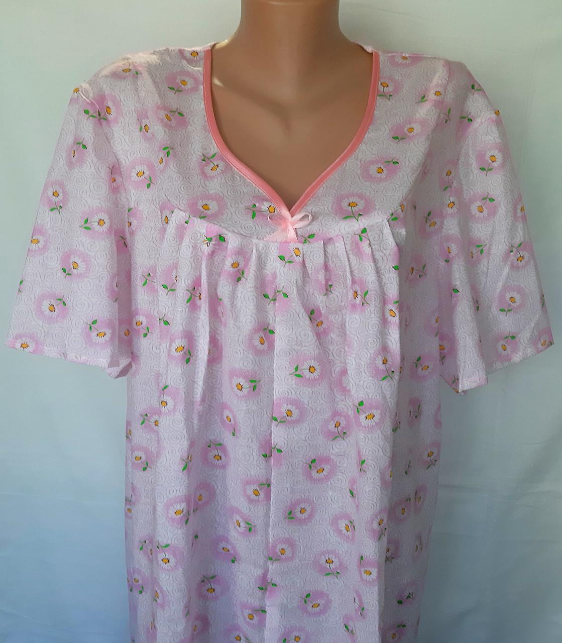 Ночная рубашка с коротким рукавом 64 размер Ромашки