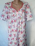 Ночная рубашка с коротким рукавом 62 размер Герберы, фото 3