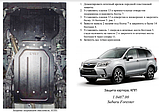 Захист картера двигуна, кпп, диф-ла Subaru Forester 2008-, фото 8