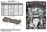 Захист картера двигуна, кпп, диф-ла Subaru Forester 2008-, фото 7