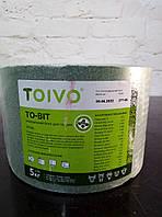 То - Вит  минеральный блок соль лизунец для коров, коз, овец 5 кг