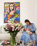 """Интерьерный принт """"Mona Lisa"""", фото 6"""