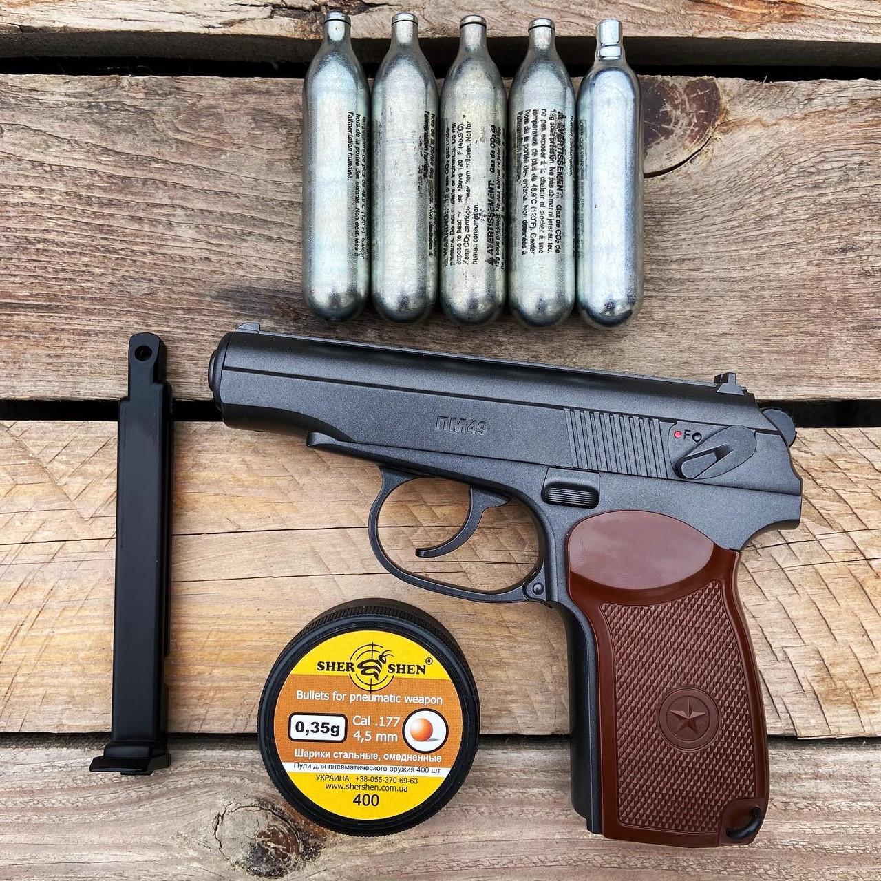 Пистолет пневматический Borner ПМ49 Makarov + 5 CO2 + 400 BB 4.5 мм