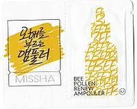 Набор из пробника нано-сыворотки для лица Missha Bee Pollen Sample Kit 1 мл + 1 пакетик чая (8809581466548)