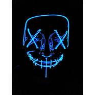 Неонова маска Purge Mask Фантом Судно ніч Синій (KG-2297), фото 2