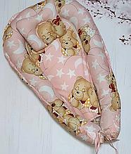 Детское гнездышко-позиционер для новородженных с ортопедической подушкой Розовые Мишки
