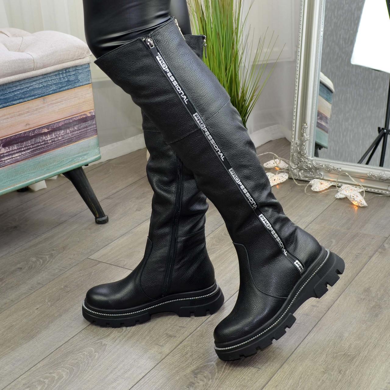 Ботфорты женские кожаные спортивного стиля. Цвет черный