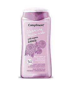 Мицеллярная жидкость 5 в 1 с растительными экстрактами Compliment 200 мл.
