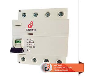 Автомат остаточного тока EBS5R-63-30-4-25