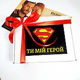 """Подарочный мужской бокс """"Сила"""", фото 3"""