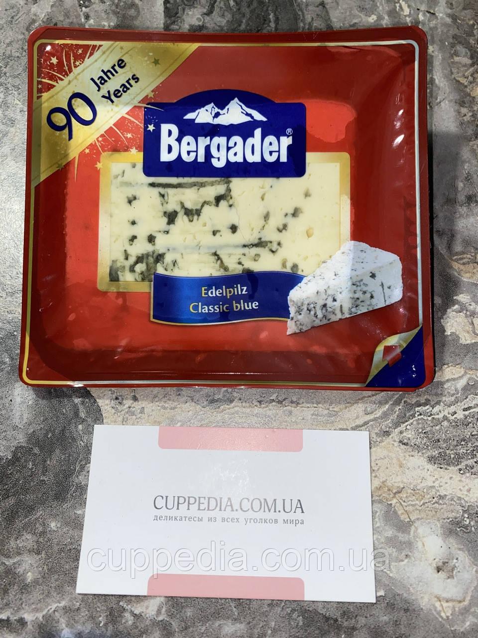 Сир bergader edelpilz classic blue з блакитною цвіллю 100 грм