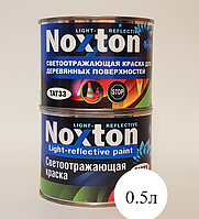 0.5 л Светоотражающая краска для дерева Noxton Light reflective Белая