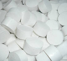 Соль таблетированная универсальная (25 кг)