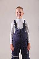 Теплый синий полукомбинезон на зиму для мальчиков 92-128 р