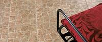 Плитка керамическая для пола Араго