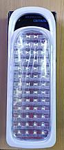 Світлодіодний аварійний ліхтар Sirius 0002 (50 діодів)