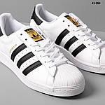 Мужские кроссовки Adidas Superstar (бело/черные) KS 084, фото 5