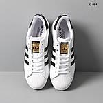 Мужские кроссовки Adidas Superstar (бело/черные) KS 084, фото 3