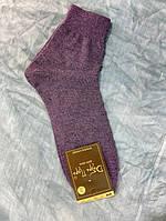 Шкарпетки жіночі бузкові класика 23(35-36)