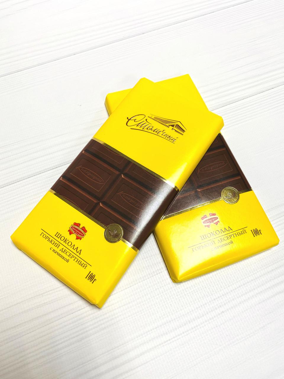 Шоколад Столичный 100г.