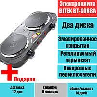 Электроплита 2 диска 2000Вт  BITEK BT-9088A Качество, лучшая модель