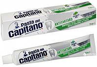 Зубна паста del Capitano dentifricio ANTITARTARO проти зубного каменю 75мл
