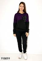 Женский фиолетовый трикотажный костюм 2020 42 44 46 48, фото 1