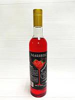 Сиропы Maribell ( Kava )  Клубника  - 700 мл.