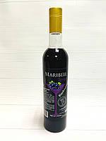 Сиропи Maribell ( Kava ) Чорна Смородина - 700 мл