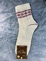 Шкарпетки жіночі з лайкрою бежеві 23 -25