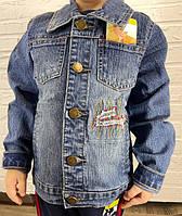 Пиджак джинсовый детский  60091 ОПТ