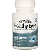 Вітаміни для очей з лютеїном, 21st Century Health Care, 60 таблеток