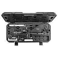 Набор фиксаторов распредвала для установки фаз ГРМ бензиновые и дизельные двигатели Mazda/Ford NEO TOOLS 11-333