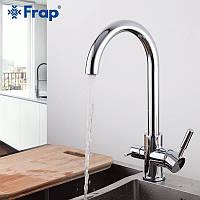 Кухонный смеситель с подключением к фильтру для очистки воды однорычажный высокий излив латунь Frap F4352
