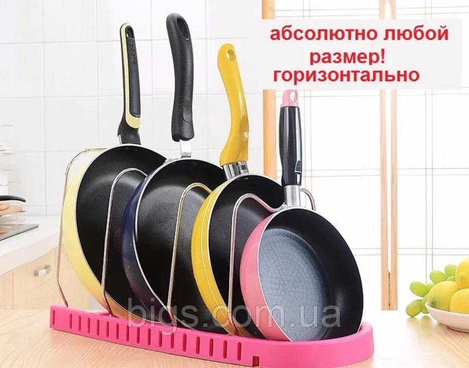 Подставка-органайзер для сковородок 45*23см